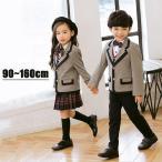 キッズ フォーマル 4点セット 韓国 男の子 女の子 卒園式 入学式 公演 ベビー 子供服 スーツ 七五三 入学式 結婚式 90 100 110 120 130 140 150 160