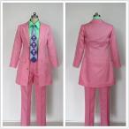 吉良吉影 コスプレ衣装 ジョジョの奇妙な冒険 コスプレ衣装 吉良吉影 コスプレ衣装 ピンク版
