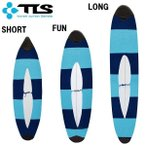 サーフボード ニットケース TLS knit case color 91 EASY STYLE 60 FUN