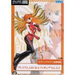 ヱヴァンゲリヲン新劇場版 PM ASUKAフィギュア Vol.2.5 セガ(プライズ)