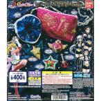 美少女戦士セーラームーン カプセルグッズ Deluxe 全6種セット【ゆうパケット可】