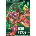 パズル&ドラゴンズ フィギュアコレクション vol.19 覚醒バステト エイコー(プライズ)