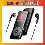 MP3プレーヤー AGPTEK Bluetooth5.0 mp3プレイヤー 軽量 ウォークマン ブラック 高音質 スピーカー搭載 SDカード対応 タッチパネル オーディオプレーヤー