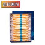 ヨックモック YOKUMOKU シガール (48本入り) ギフト 贈り物 包装 ラッピング 手土産