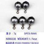オモリ シンカー SINKER 重さ1/4oz 約7g 12lqsinker14oz