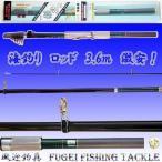 海釣り ロッド・竿 投げ竿 3.6m 自重258g  Y14umqg360  ロッド・竿・釣り竿・釣竿