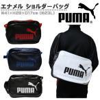 エナメルバッグ PUMA プーマ   ショルダー Mサイズ スポーツバッグ 斜めがけバッグ スポーツ 部活 通学 合宿 遠征 レディース メンズ ジュニア 075370