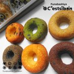 セシボン-C'estsibon-クランツクーヘン6個入