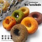 セシボン-C'estsibon-クランツクーヘン8個入