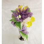 紫 菊 憶い 仏花 プリザーブドフラワー お仏壇 お供え アレンジ 花瓶 付
