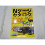 鉄道模型 Nゲージカタログ 車両編 2012-2013 イカロス出版