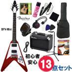 ミニ・エレキギター初心者セット|Bacchus Universe S