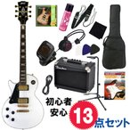 BLITZbyARIA ブリッツ エレキギター ホワイトカラー  BLP-CST L H WH  レフトハンド 左用 ソフトケース付属