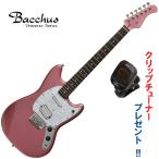 ワンランク上のエントリー・モデル!|Bacchus Bacchus BMS-SH/R BGM (バーガンディミスト)  ムスタングタイプ|クリップチューナー・プレゼント中!