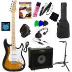 ★ワンランク上のバッカスエレキギター入門セット!★