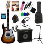 使えるミニ・エレキギター入門 完璧13点セット|Bacch