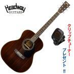 オールローズウッド・ボディのヘッドウェイ|HEADWAY / HF-45R NA / OOOタイプ ・マーチン弦&スタンド・プレゼント中
