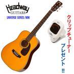 ヘッドウェイの本格派ミニ・アコギ|HEADWAY HM-115  ANA /  アコースティック ・クリップチューナー・プレゼント!