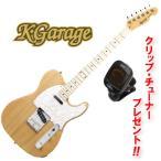 K.Garage KTL-210/ASH NAT /ケイ ガレージ / アッシュボディのテレキャスター・タイプ ナチュラル(艶なし)