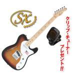 SX KTL-300 3TS / テレキャスター シンライン タイプ 3トーンサンバースト / エレキギター