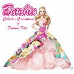 Barbie バービー コレクター ジェネレーション オブ ドリーム 50周年記念モデル 50th ANNIVERSARY GENETATION OF Dreams コレクター