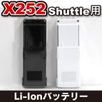 XK X252 Shuttle用 交換バッテリー 7.4V 950mAh ブラック/ホワイト RTF FTR
