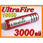 BRC18650 リチウムイオンバッテリー 1本Ultra Fire ウルトラファイヤー 3000mAh 3.7V Li-ion 充電池