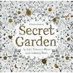 大人の塗り絵 色鉛筆 ひみつの花園 シークレットガーデン 海外輸入版 コロリアージュ ジョハンナ バスフォード