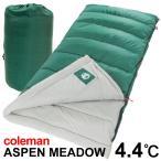 コールマン coleman 寝袋 シュラフ 冬用 アスペン メドウ スリーピングバッグ 4.4℃ 封筒型 レクタングラー型 連結可能 ASPEN MEADOW SLEEPING BAG 2000031774