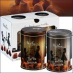 敬老の日 Mathez マセズ プレーン トリュフ チョコレート 2缶セット フレンチ チョコ 500gx2 大容量 トリュフチョコ 詰め合わせ お徳用1kg