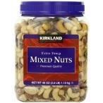 あすつく即納 コストコ ミックスナッツ1.13kgMixde Nuts カークランドシグネチャー カークランドシグネチャー COSTCO