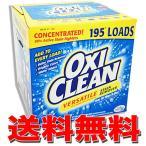 ショッピングオキシクリーン オキシクリーン 4.98kg 強力洗浄 漂白剤 OXI CLEAN 大容量