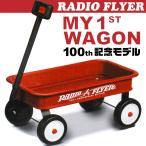 ラジオフライヤー ワゴン ミニ リトル クラシックトイワゴン クラシックレッドワゴン ミニラジオフライヤー #W7A-100 100周年 記念モデル