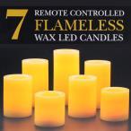 LED キャンドル キャンドルライト 7個セット リモコン付き FLAMELESS 無煙キャンドル