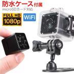 防犯カメラ SQ13 SDカード録画 1080P カメラ 防水 水中カメラ アクション