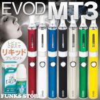 電子タバコ EVOD MT3