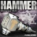 電子タバコ ハンマー Hammer MOD メカニカル モッド