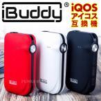 アイコス iQOS 互換 iBuddy i1 Kit 互換機 互換品 電子タバコ アイバディ アイワン 正規品 ヒートスティック たばこスティック 使用可能 加熱式タバコ 本体