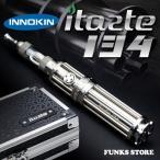 電子タバコ itaste 134 MOD モッド