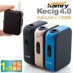 2018最新モデル Kamry Kecig4.0 たばこスティック対応 電子たばこ