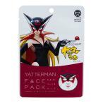 一心堂本舗 フェイスパック ヤッターマン フェイスパック ドロンジョ 1枚 美容マスク 東京半蔵門 美容マスク
