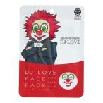 一心堂本舗 フェイスパック DJ LOVE フェイスパック SEKAI NO OWARI 1枚 美容マスク 東京 半蔵門
