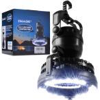 Image イマージュ 2‐in‐1 LEDライト キャンピングファン 扇風機 ランタン 非常用 災害用  並行輸入品