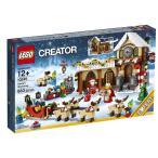 レゴ クリエイト LEGO Creator 10245 サンタのワークショップ Creator Expert Santa's Workshop レゴブロック 男の子 女の子 知育玩具 並行輸入品