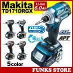 Makita マキタ 充電式インパクトドライバ TD171DRGX (18V/6.0Ah) インパクトドライバー 18V リチウムイオン充電池 電動ドライバー