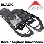MSR スノーシュー エムエスアール REVO エクスプローラー 22インチ/25インチ ブラック/オレンジ 男性用 40626 Revo Explore Snowshoe 並行輸入品