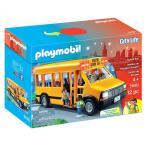 プレイモービル 5680 スクールバス PLAYMOBIL School Bus 並行輸入品
