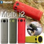 bluetooth スピーカー 防水 自転車 ワイヤレススピーカー Multi i2 iPhone スマホ 大容量 スマートフォン モバイルバッテリー LEDライト