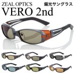 ╩╨╕ўе╡еєе░еще╣ ─рдъ е╕б╝еы ZEAL OPTICS е┐еье├епе╣ TALEX ╩╨╕ўеьеєе║ е╡еєе░еще╣ ╩╨╕ў еЇезеэ е╗елеєе╔ Vero 2nd