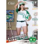 965枚限定【稲村亜美】史上初の野球盤始球式(自己最速の136キロ)(18.6.4)画像